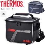 保冷バッグ クーラーバッグ 約5L サーモス THERMOS スポーツクーラー/REI-0051