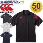 カンタベリー ラグビー メンズ ジップアップシャツ 半袖シャツ canterbury RUGBY+ ラガーシャツ ハーフジップ 男性 トレーニング ジム ウェア/RG36521