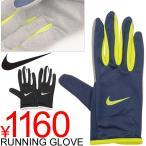 ランニンググローブ メンズ ナイキ NIKE ランニング手袋  レーシンググローブ マラソン ジョギング 陸上
