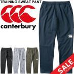 スウェット パンツ メンズ/カンタベリー canterbury RUGBY+ トレーニングパンツ/ラグビーウェア 男性用 スエット 9分丈 ボトムス スポーツウェア/ RP18532