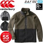 トレーニング スウェット ジャケット メンズ/カンタベリー canterbury RUGBY+ ダフテック エアー/ラグビーウェア 男性用 フード付き スエット アウター/RP48533