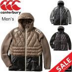 中綿 ジャケット メンズ ラグビー アウター カンタベリー canterbury RUGBY PLUS RUGBY+ クイーンズインサレーションジャケット/RP79546