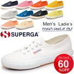 SUPERGA スペルガ/レディース スニーカー シューズ 靴 ローカット キャンバス/S000010