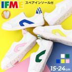 送料無料 イフミー IFME/ベストセラー商品 上履き/学校