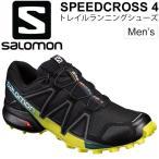 サロモン メンズ トレイルランニング シューズ スピードクロス4 トレイルシューズ テクニカルトレイル 383132 男性 靴 くつ トレラン/SPEEDCROSS4