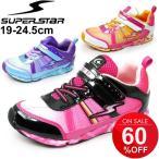 スーパースター バネのチカラ SUPERSTAR キッズシューズ  子供靴/子供スニーカー/女児/SS-J324