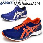 asics アシックス メンズ ランニングシューズ ターサージール4 サブ3 TARTHERZEAL4 男性用 レーシングモデル ジョギング マラソン レース/TJR282