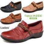 レディースシューズ TOPAZ MORE EEEE トパーズ モア スリッポン 婦人靴 女性用 4E 幅広 コンフォートシューズ カジュアル つま先ゆったり設計/TOPAZ1411