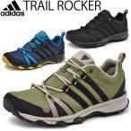 アディダス スニーカー メンズ トレイルシューズ 男性 adidas TRAIL ROCKER カジュアルシューズ タウン ウォーキング 軽登山 靴 ローカット くつ/TrailRocker
