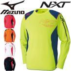 ミズノ Mizuno 男女兼用 長袖 プラクティスシャツ ユニセックス Tシャツ プラシャツ 男性 女性 メンズ レディース ウェア ランニング トレーニング/U2MA6511