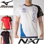 ランニングシャツ メンズ ミズノ mizuno N-XT 半袖 プラクティスシャツ ジョギング マラソン 陸上 プラシャツ スポーツ ウェア MIZUNO 男性/U2MA7021