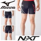 レーシングタイツ ミズノ mizuno メンズ ショートタイツ ランニング スパッツ マラソン 陸上競技 トレーニング 男性 スポーツウェア MIZUNO N-XT /U2MB7025