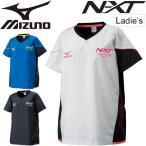 ミズノ Mizuno レディース 半袖 ブレーカーシャツ 女性用 ピステ ウインドブレーカー ウインドブレイカー バレーボール 練習着/V2ME6702