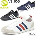 送料無料★30%OFF★adidas NEO Label VS JOG