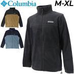 フリースジャケット アウター メンズ 防寒 保温/コロンビア Columbia スティーンズ マウンテン フルジップ 2.0/アウトドアウェア カジュアル 普段使い /WE3220