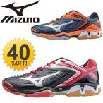 ミズノ Mizuno ハンドボールシューズ 室内コート用 インドア用 ウエーブステルス3 メンズ レディース スポーツシューズ 男女兼用 靴 軽量/X1GA1400