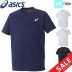 メンズ ドライ Tシャツ ワンポイント ランニング アシックス asics ランニングウェア マラソン ジョギング XA101N