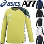 アシックス 長袖 Tシャツ トレーニングウェア asics A77 メンズ 男性 ジム ランニング スポーツウェア 吸汗速乾/XA6203