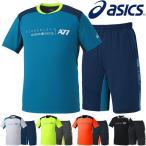 Tシャツ ハーフパンツ メンズ 2点セット アシックス asics A77 ランニング マラソン トレーニング 男性用 半袖シャツ 短パン 上下組 セットアップ/XA6210-XA6211