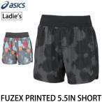 メール便対応/アシックス asics/レディース ランニングパンツ ランニングウェア fuzeX PRINTED 5.5IN SHORT ランパン 婦人 トレーニング ジョギング /XXL856