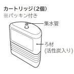 日立(HITACHI)交換用カートリッジ E-25X 井戸動用浄水器用(PE-25W/PE-25V/PE-25NS/PE-25S)