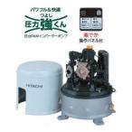 日立(HITACHI) 浅井戸用[自動]ポンプ WT-P200W PAMインバーターポンプ 単相100V 50/60Hz共用