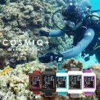 ダイビングコンピューター COSMIQ+(コヅミック) カラー液晶 USB充電