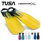 ダイビング用フィン TUSA/ツサ リブレーターテン SF-5000/SF-5500 ストラップフィン 足ひれ[30304005]
