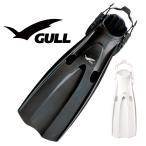 GULL/ガル ダイビング用フィン マンティスフィン GF-2252・GF-2253・GF-2255[30309041]