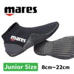 ダイビング ブーツ mares マレス イクエータ ブーツ KIDS マリンシューズ アクアシューズ