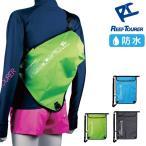 多機能防水バッグ REEF TOURER/リーフツアラー 多機能防水バッグ RA0303 [40303002]