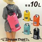 STREAMTRAIL ストリームトレイル Dry Cube 10L