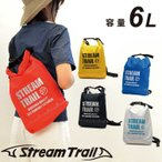STREAMTRAIL ストリームトレイル Breathable tube-S 6L