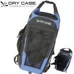 DRY CACE/ドライケース 防水バッグパック バイクバッグ【容量35L】 プール 海で安心してご使用いただける防水バック【BP-35】[40390005]