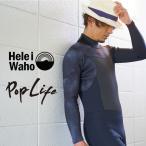 ウェットスーツ 3mm メンズ HeleiWaho/ヘレイワホ ウエットスーツ ファスナー付き[50263002]