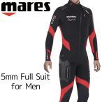 ウェットスーツ 5mm メンズ mares マレス フレクサ ダイビング ウエットスーツ
