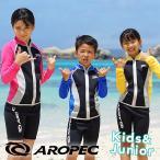 AROPEC/アロペック ウエットトップ キッズウェットスーツ素材とラッシュガード素材で出来た子供用 タッパー(ジャケット)[60180015]