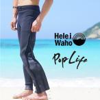 ロングパンツ メンズ HeleiWaho/ヘレイワホ ウェットスーツ 2mm ロングパンツ