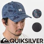 QUIKSILVER クイックシルバー サーフキャップ メンズ キャップ AMPHIBIAN UV 6 PANELS QSA181753