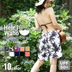 サーフパンツ レディース ロング 大きいサイズ 水着 HeleiWaho ヘレイワホ ボードショーツ VOLLEY ハーフパンツ 体型カバー