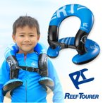 スノーケリング ジャケット REEF TOURER RA0511 スノーケリング 補助 ジャケット (大人〜子ども)[80603011] リーフツアラー