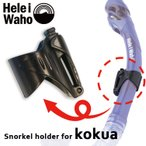 スノーケルホルダー HeleiWaho/ヘレイワホ スノーケルホルダー (kokua/コクア用)
