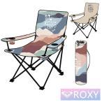 ロキシー ROXY アウトドアチェア HAVE FUN CHAIR ROA211329