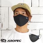 洗えるマスク 夏 夏用 マスク 洗える 抗菌 防臭 抗ウイルス ラッシュガード 水着素材 黒 メンズ レディース