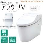 パナソニック トイレ NEWアラウーノV 手洗いなし V専用トワレ新S3 床排水タイプ 標準タイプ【XCH3013WS】Panasonic