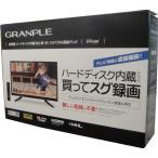 新品 STAYER GRANPLE 24V型 ハードディスク内蔵 3SDTM-24 [24インチ]