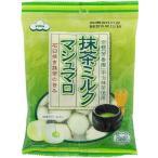 エイワ 抹茶ミルクマシュマロ 75g×12袋 賞味期限:2020年12月6日