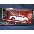 新品 ニッサンGT-R RC FULL FUNCTION RADIO CONTROL 日産GT-R HAC-1401 [ホワイト]