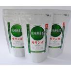 沖縄産モリンガ茶30包3個 琉球新美茶 送料無料 美容 健康 ダイエット