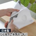 ふきん 食器 包丁 包丁を拭く布巾 知多 木綿 日本製 手ぬぐい 手拭い てぬぐい 給水 吸水 速乾 大判  /メール便